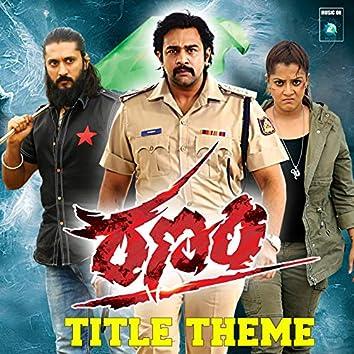 "Ranam Title Theme (From ""Ranam"")"