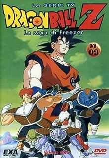 dragon ball z la saga di freezer 09 (eps 33-36) dvd Italian Import