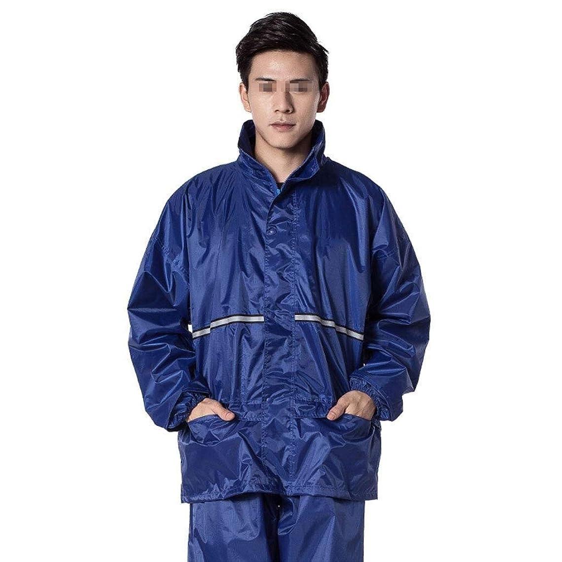 センブランスインゲンサイクルTD レインコート大人の防水ジャケットセット - ダブル厚手のレインコート快適な通気性の安全性反射ストリップ ポンチョ ハイキング (Size : XXXXL)
