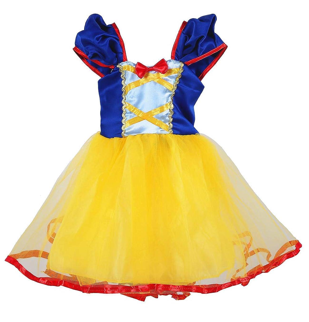 Tutu Dreams Princess(Cinderella,Rapunzel,Aurora,Snowwhite) Costume for Girls Birthday Halloween Party