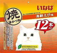 【3袋セット】 いなば 猫用おやつ 焼本かつお 海鮮えび味 12本入×3袋