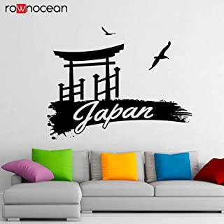 Torii Japanese Gate Wall Sticker Decal de vinilo Cultura japonesa Home Interior Design Decor Living Room Removable Wallpaper YD04