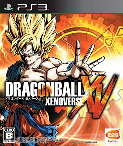 Dragon Ball Xenoverse [PS3][Japanische Importspiele]
