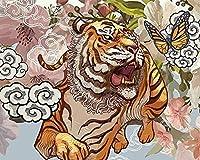 NC56 DIYデジタル絵画大人の子供タイガー動物デジタル油絵デジタルキットキャンバス誕生日結婚式ギフト装飾