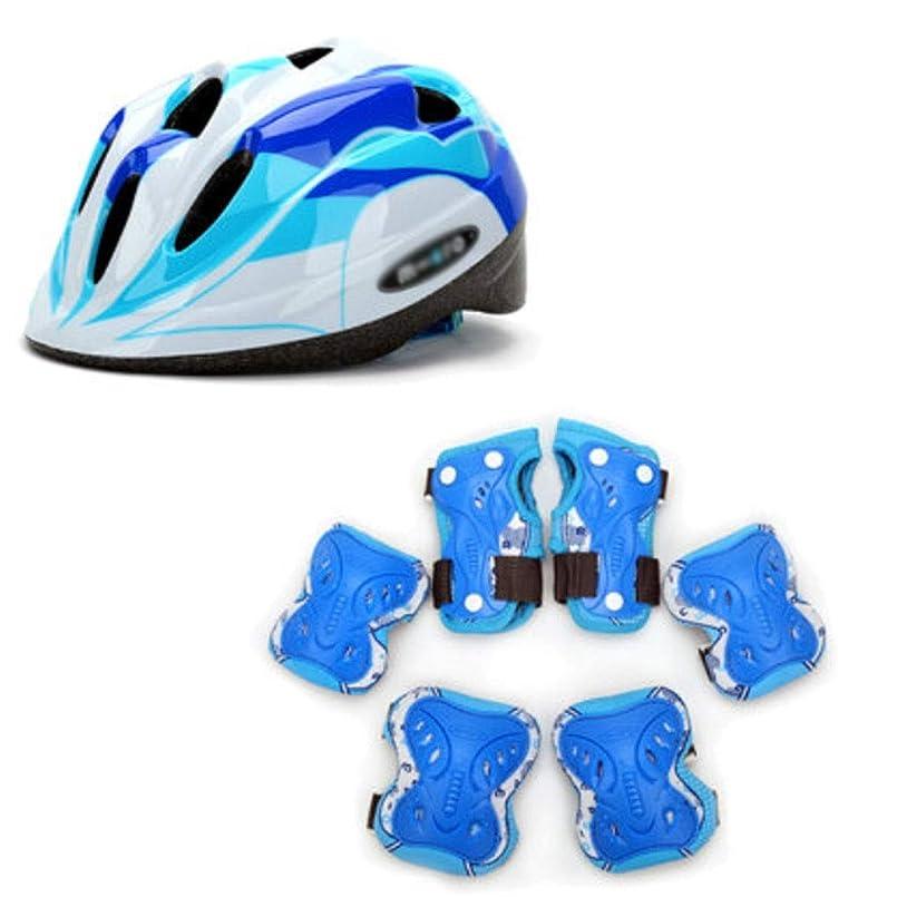 細胞比較的履歴書子供のスケート保護ギアスケートボードローラースケート自転車保護ギアヘルメットセットスケート保護 (Color : Blue, Size : S)