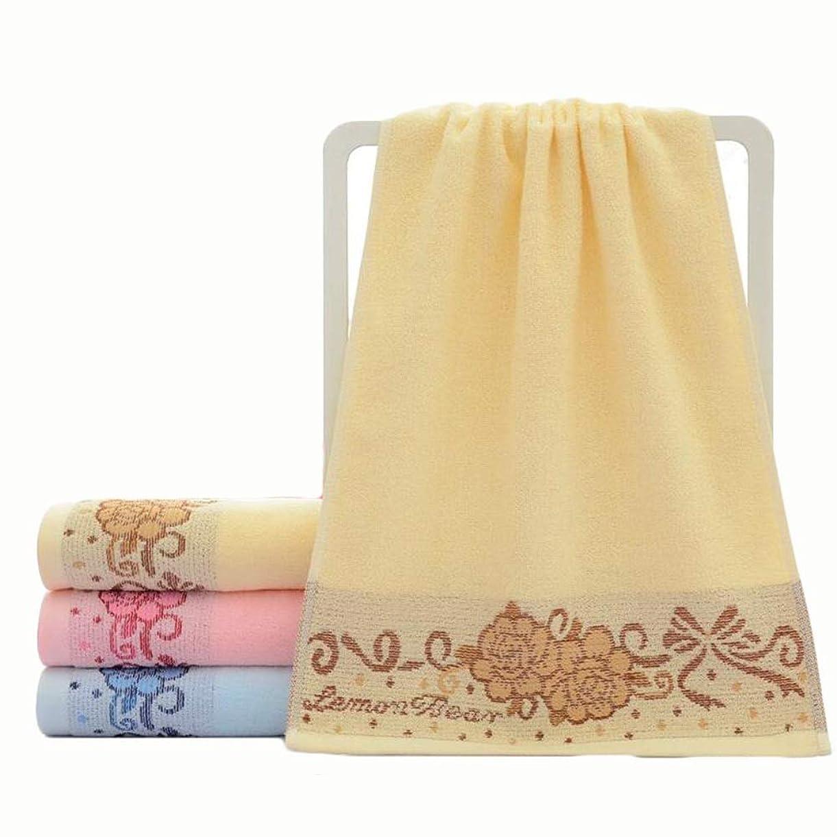 にやにやアジア人置き場CXUNKK 2PCS / LOT家庭用綿ジャガード柔らかい吸収性タオル (Color : Yellow)