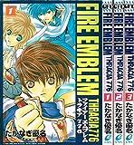 ファイアーエムブレム トラキア776 コミック 1-3巻セット (ガンガンファンタジーコミックス)