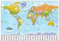 スコットランドの大きな世界政治壁マップ - 54インチ x 38インチ 紙
