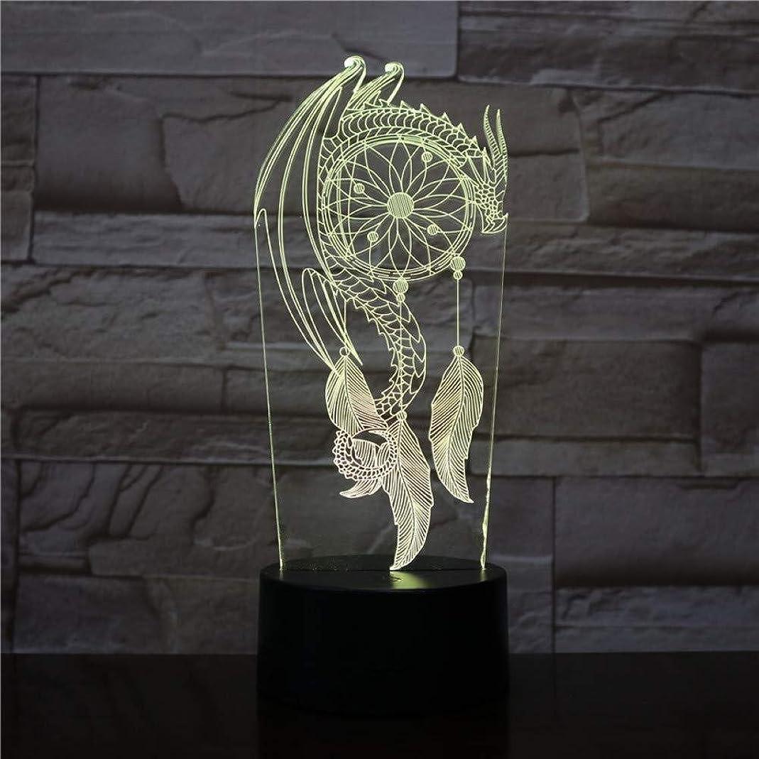 おとうさんモスオン3Dイリュージョン風チャイムLEDランプタッチセンサー7色のランプベッドルームベッドサイドアクリル装飾的なデスクランプキッズフェスティバル誕生日プレゼントのUSB充電