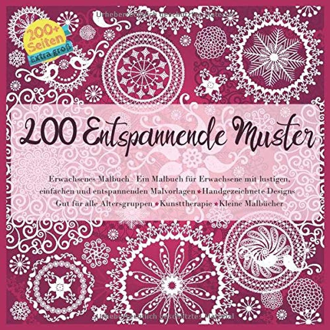 根拠ケントアニメーション200 Entspannende Muster Erwachsenes Malbuch - Ein Malbuch fuer Erwachsene mit lustigen, einfachen und entspannenden Malvorlagen - Handgezeichnete Designs - Gut fuer alle Altersgruppen - Kunsttherapie - Kleine Malbuecher (Mandala)
