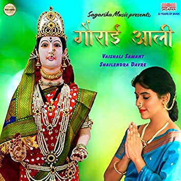 Gaurai Aali