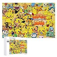 Pikachu ジグソーパズル 1000ピース diy 絵画 学生 子供 大人 Jigsaw Puzzle 木製パズル 溢れる想い おもちゃ 幼児 アニメ 漫画 壁飾り 入園祝い 新年 ギフト 誕生日 クリスマス プレゼント 贈り物
