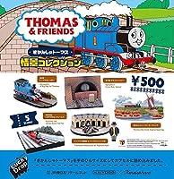 きかんしゃトーマス 情景コレクション 全5種 JR東日本限定 海洋堂