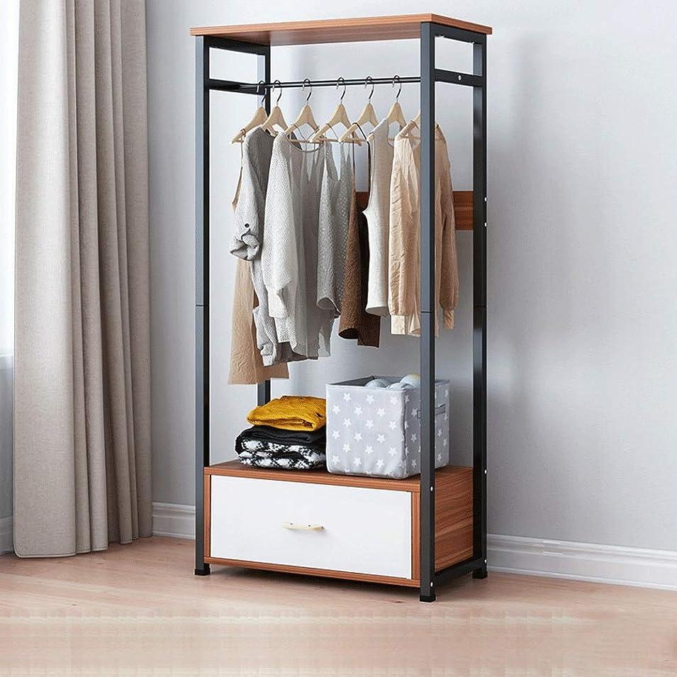 最もスクラップブックずるい引出しが付いている木製の掛かる衣服の棚のスペース節約のコートの棚を取付けること容易な耐久財 たくさんのストレージをもたらす (Color : Brown, Size : 43×30×140cm)