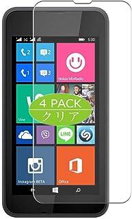 Vaxson 4 st. skyddsfolie kompatibel med Nokia Lumia 530, skärmskydd bubbelfri TPU-film [ej pansarglas]
