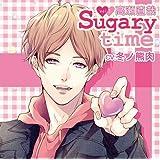 Sugary time vol.1高瀬直哉