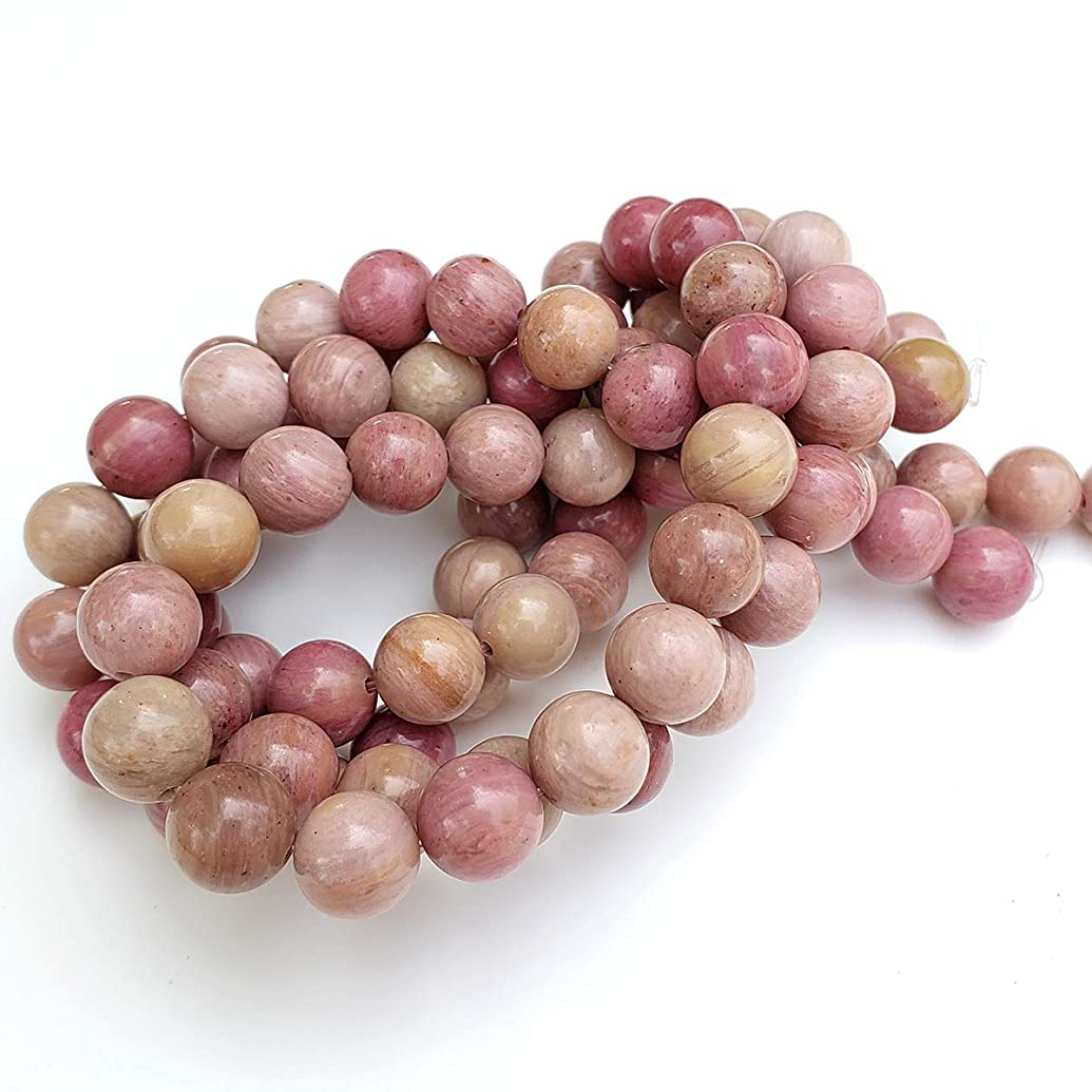 Chengmu 8mm Redwood Stone Beads for Jewelry Making Natural Gemstone Round Loose Spacer Beads Assortments Supplies Accessories for Bracelet Necklace with Elastic Cord