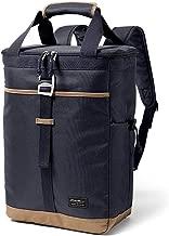 Best bygone backpack cooler Reviews