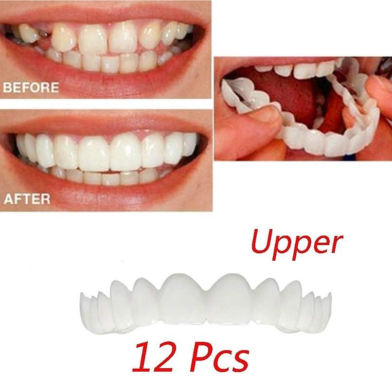 団結するバター負最新のベニヤ歯12個インスタントスマイル歯ホワイトニング歯スナップ化粧品義歯ワンサイズフィット最も快適なトップベニヤ(アッパー)