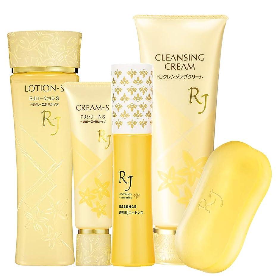 ワイド盆トーナメントRJスキンケア5点Sセット(RJスキンケアソープセット) 普通肌~乾性肌(乾燥肌)タイプ