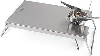 Mogoti 遮熱テーブル イワタニ ジュニアコンパクトバーナー CB-JCB 専用 遮熱板 ミニ型 テーブル コンパクト シングルバーナー対応 一台多役 軽量 ステンレス製 ソロキャンプ