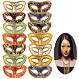 Mardi Gras Masquerade Mask, 14 PCS Venetian Masks Unisex Retro Mask