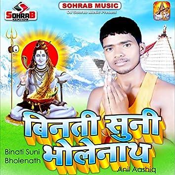 Binati Suni Bholenath