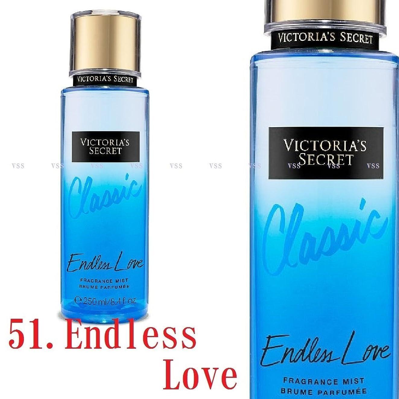案件価値のない見る人ヴィクトリアシークレット(victoria's secret) Victoria's Secret Fantasies フレグランスミスト (51.エンドレスラヴ)[並行輸入品]