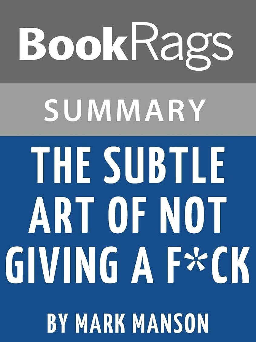 服を洗う船外ママStudy Guide: The Subtle Art of Not Giving a F*&^ (English Edition)