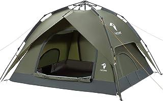 YACONE テント 3~4人用 ワンタッチテント 二重層 ワンタッチ 2WAY キャンプテント 設営簡単 コンパクト ソロ テント uvカット加工 折りたたみ (オリーブドラブ01)