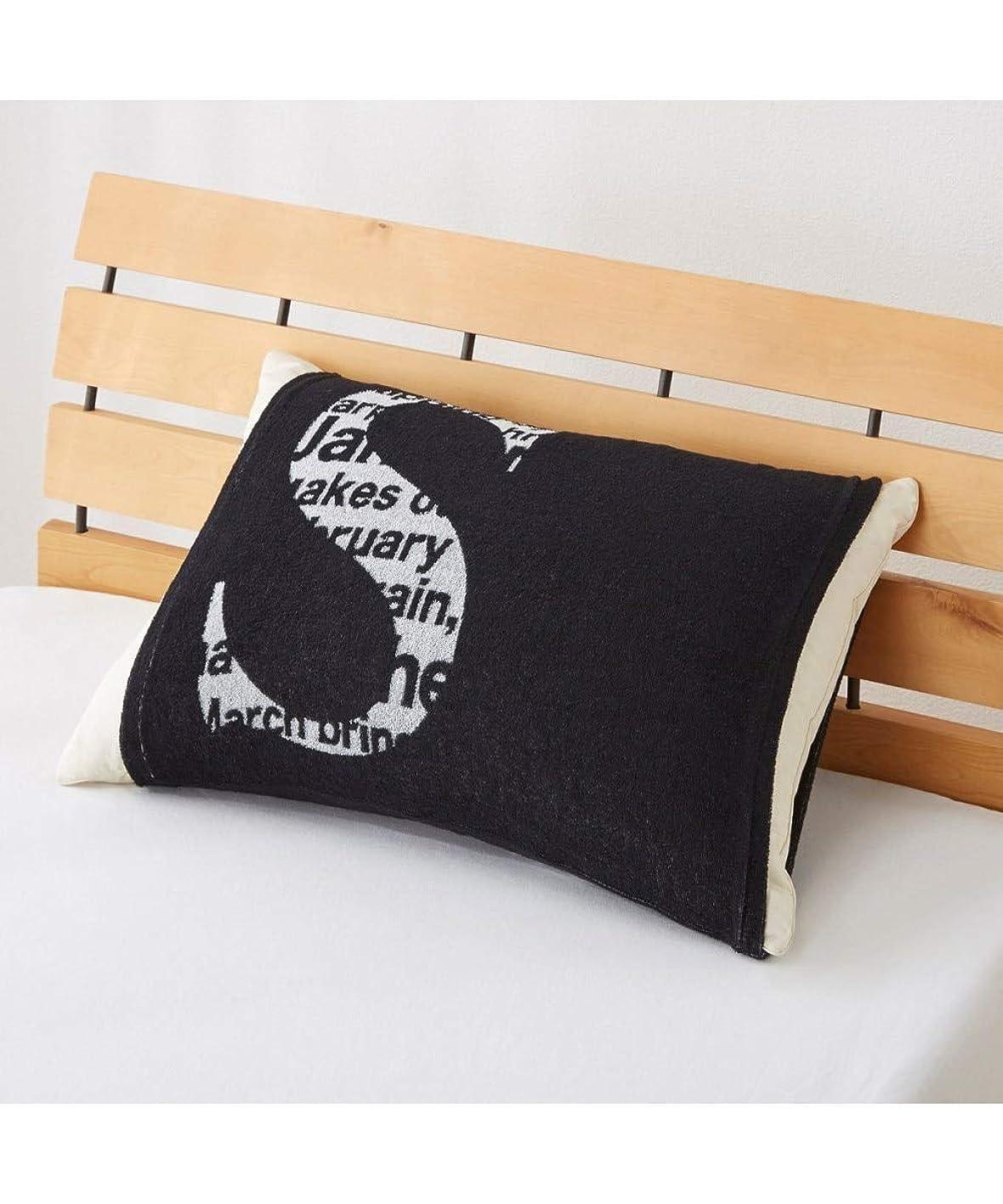 影響力のある届ける警官[nissen(ニッセン)] 選べるモノトーン柄のびのび枕カバー B?Sロゴ(ロゴ柄) Y?43×63cm用