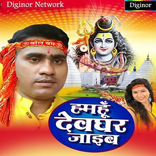 Bharat Yadav, Khusbhoo Tiwari