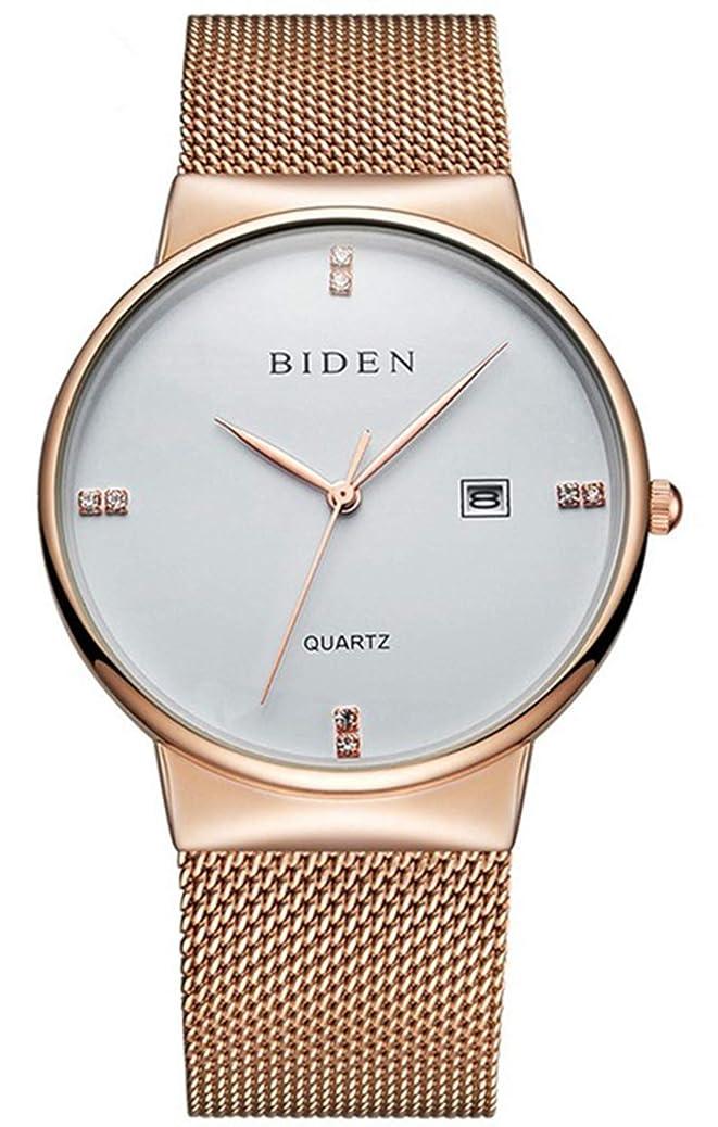 Luxury Ultra Thin Mens Bracelet Watch Stainless Steel Mesh Date Sports Quartz Wrist Watch Dress Men Watch jvvs2441128202