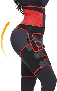 Waist Trimmers, Thigh Trimmer, Butt Lifter, 3-in-1 Fitness Weight Loss Adjustable Slimming Sweat Belt Hip Enhancer Shapewe...