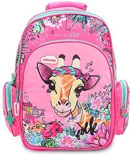 Chimola Printed Primary Junior High School Bag Bookbag (Giraffe, 16
