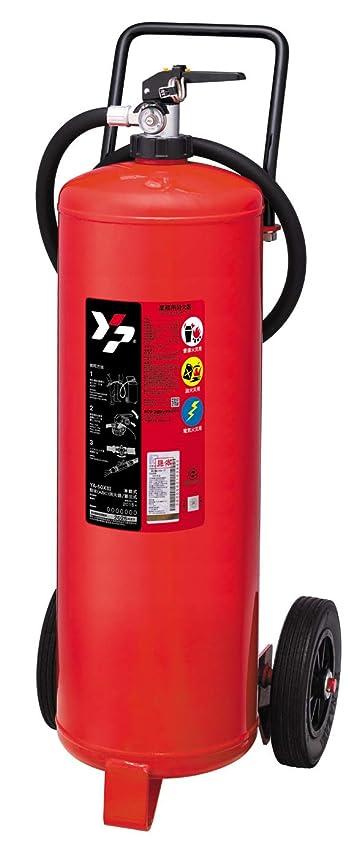 凍る極めてポーターヤマトプロテック 消火器 50型粉末 (蓄圧式粉末) YA-50XIII リサイクルシール付属