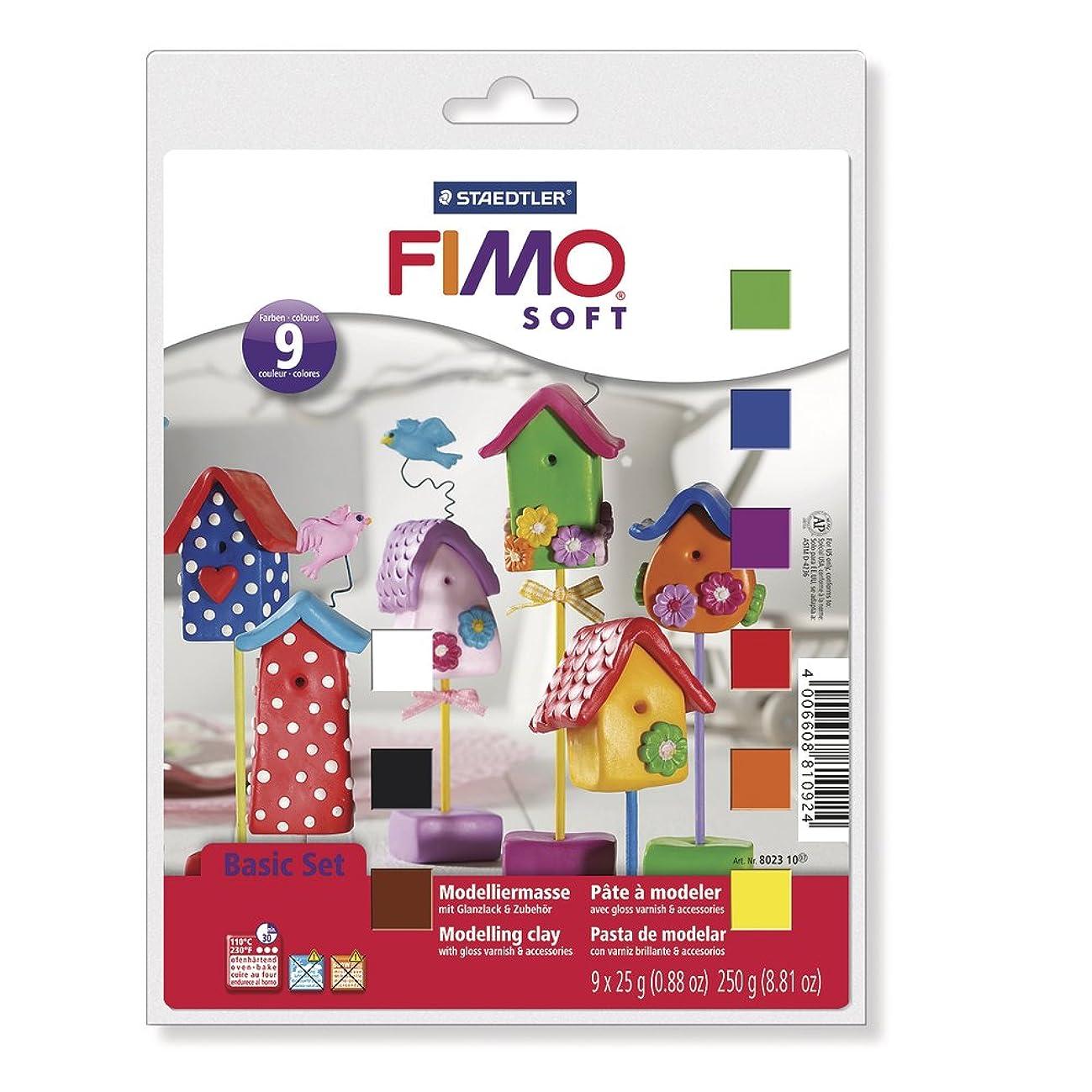Staedtler FIMO Soft 8023 Material Pack