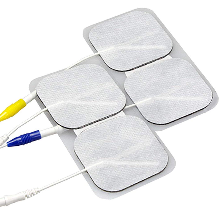 偶然装置特徴【正規品】メタボシェイプ Di 用粘着パッド2組(4枚入り×2)