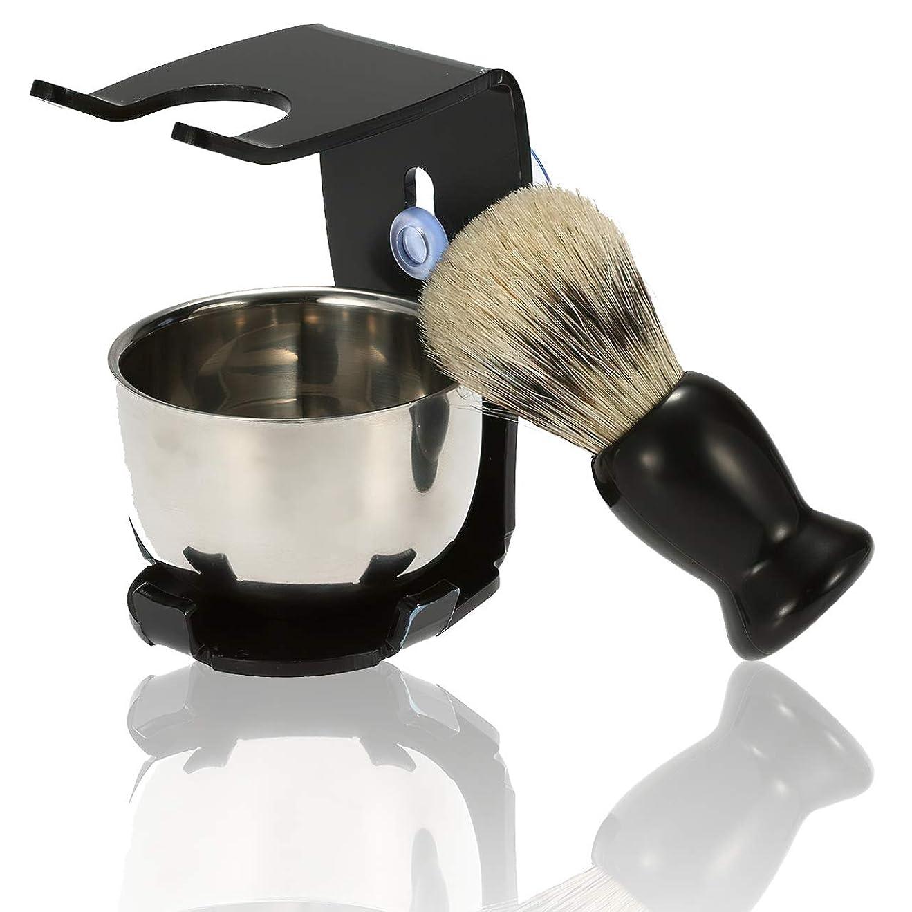 後方不純典型的なフェリモア シェービング スタンド付き 石鹸ボウル 理容 洗顔 髭剃り 毛穴の汚れ 吸盤 ブラシ洗顔