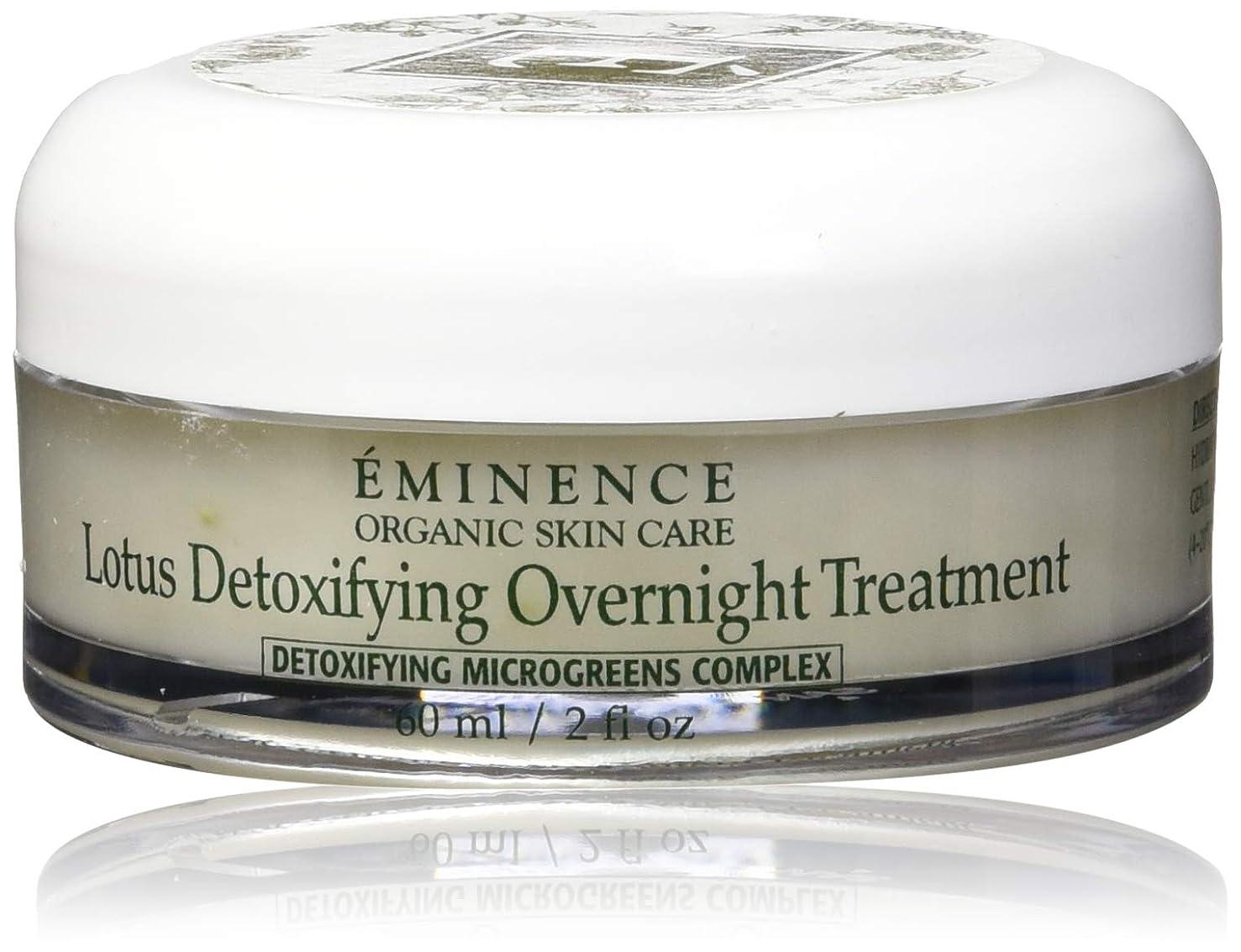 電気技師ゴール柔和エミネンス Lotus Detoxifying Overnight Treatment 60ml/2oz並行輸入品