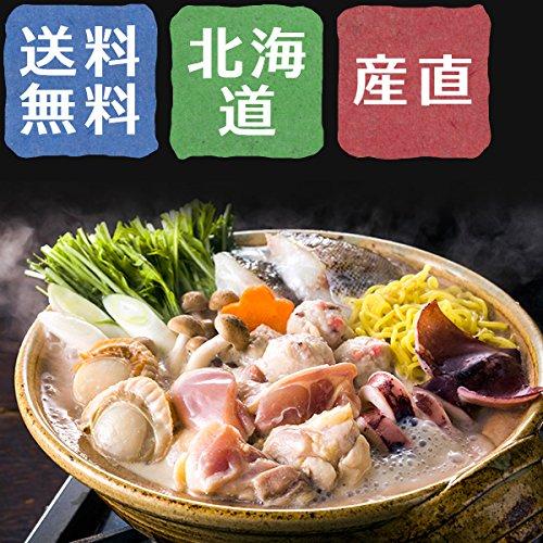北海道 鶏白湯鍋【北海道】【産地直送】