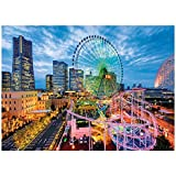 Ecurson Puzzle 300 Piece Jigsaw Puzzle Kids Adult – Dream Amusement Park Jigsaw Puzzle - Kids Intellectual Game Learning Education Toys Children's Educational