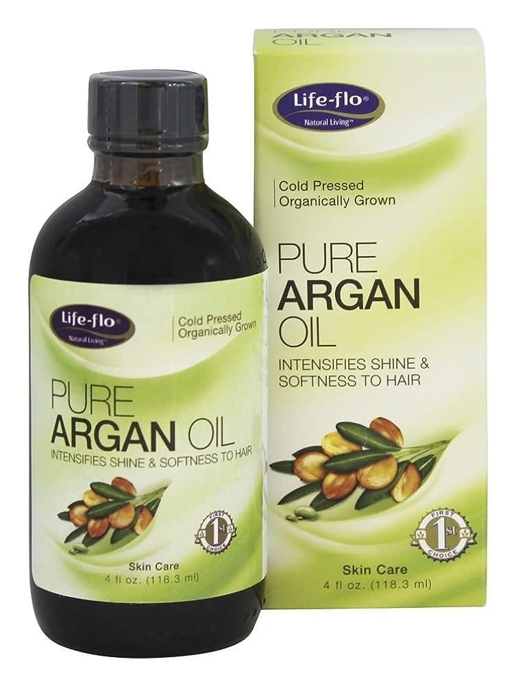 気分が悪いイノセンス強制的Life-Flo - Pure、アルガン オイルのコールド プレス有機栽培 - 4ポンド [並行輸入品]