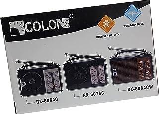 راديو كهربائي ميني كلاسيك- اسود