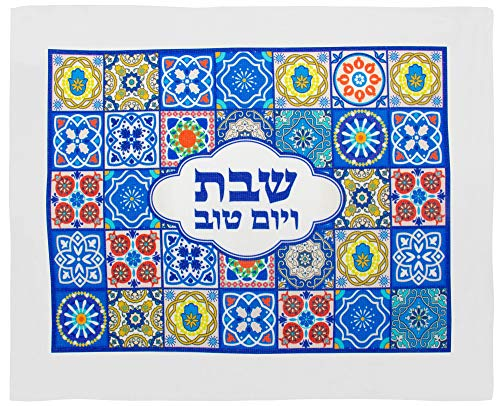 HolYudaica Colorful Linen Challah Cover for Shabbat Bread (20.4'/16.5') with Colorful Oriental Style Mix Color Print Design, from Israel, Nice Gifts.