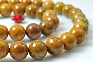 jennysun2010 Natural Yellow Petrified Wood Jasper Gemstone 10mm Smooth Round Loose 40pcs Beads 1 Strand for Bracelet Necklace Earrings Jewelry Making Crafts Design Healing