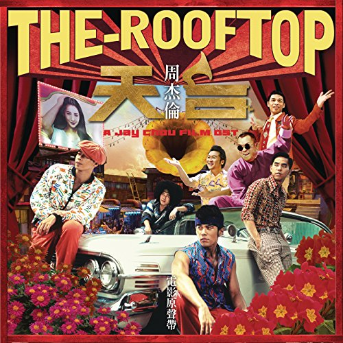 The Rooftop A Jay Chou Film OST