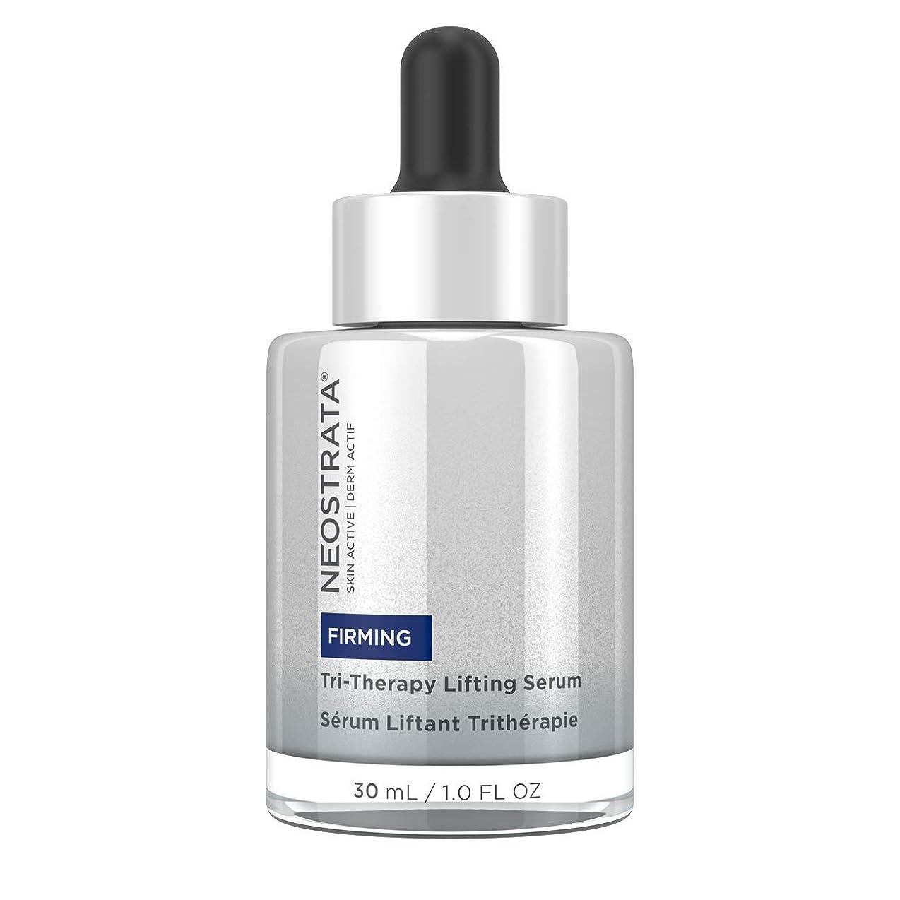 システム努力するディスクネオストラータ Skin Active Derm Actif Firming - Tri-Therapy Lifting Serum 30ml/1oz並行輸入品