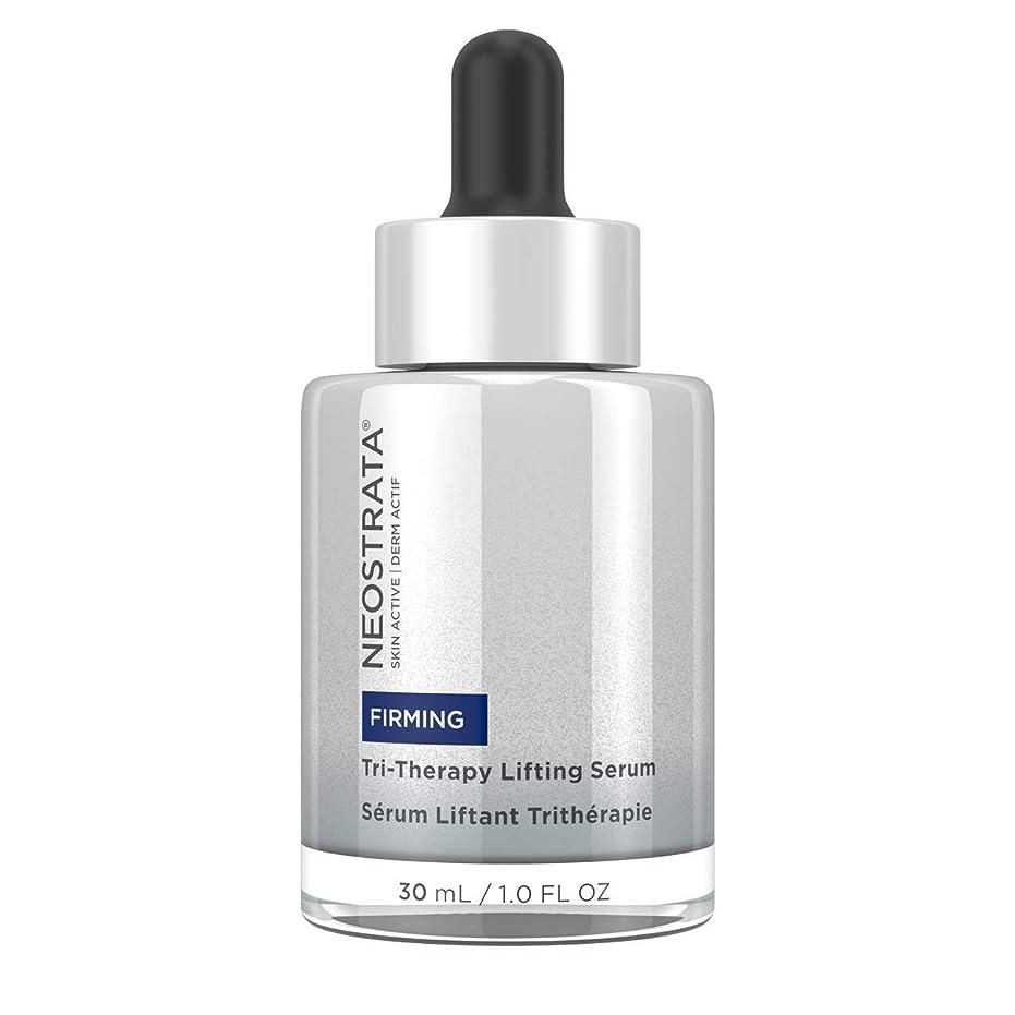 ハプニング記事キャッチネオストラータ Skin Active Derm Actif Firming - Tri-Therapy Lifting Serum 30ml/1oz並行輸入品
