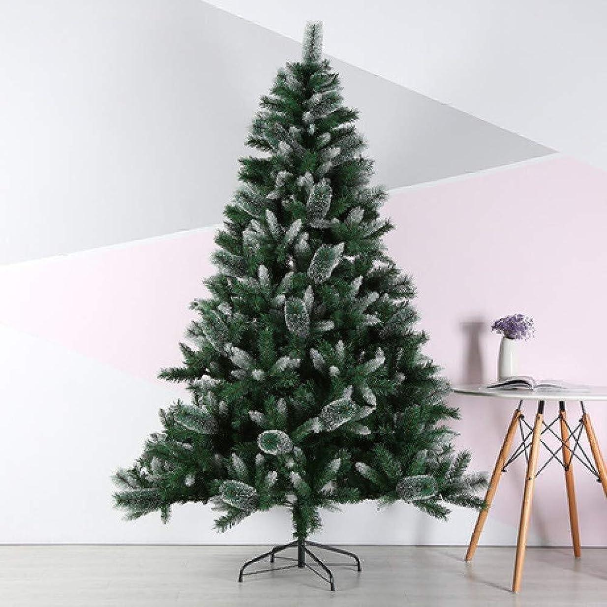 悪名高い市民皮肉なLAOHAO お祝いのパーティークリスマスツリー210Cmホワイト雪の結晶クリスマスツリーの装飾クリスマスツリー ワンタイムデコレーション (Color : Green)